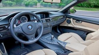 BMW_Istock_Stratol-eng